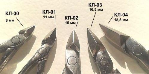 Сталекс инструменты для маникюра как отличить подделку